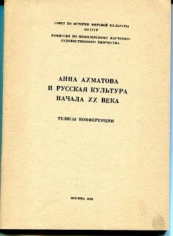 Anna Achmatowa Und Die Russische Kultur